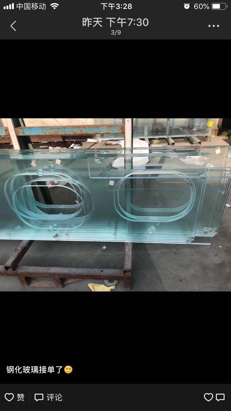 钢化水切割玻璃